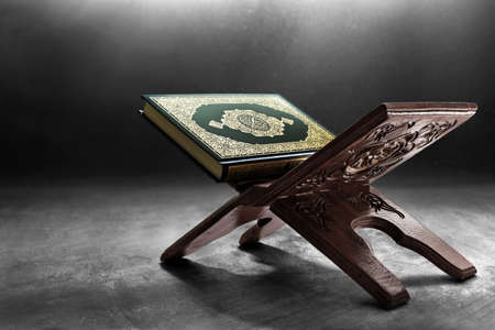 Quran holy book of muslims Banque d'images