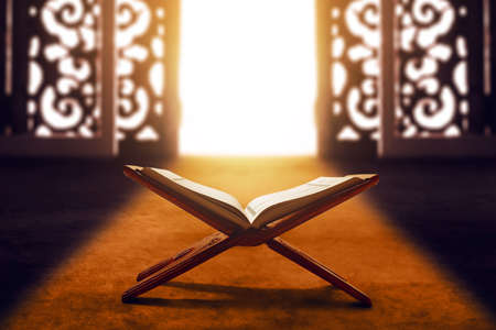 Koran heiliges Buch der Muslime