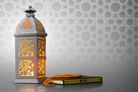 Arabic lantern, Ramadan kareem background 免版税图像