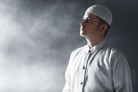 Portrait of young muslim man 免版税图像