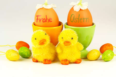 Easter decoration, Easter Card photo