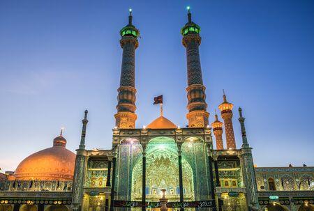 Qom, Iran - Fatima Masumeh Shrine in Qom holy city Stock Photo