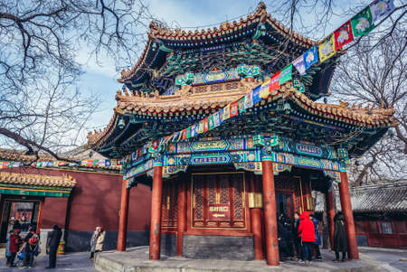 Beijing, China - February 7, 2019: Pavilion with stele in famous Palace of Peace and Harmony - commonly called Lama temple in Beijing city Sajtókép