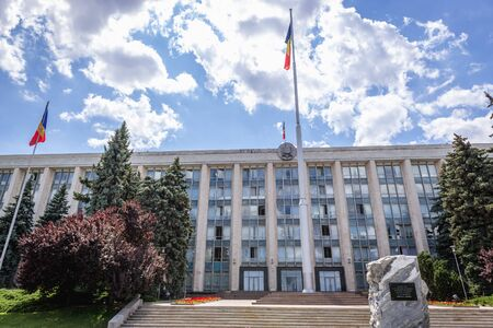 Front view of Government House building in centre of Chisinau city, Moldova 免版税图像
