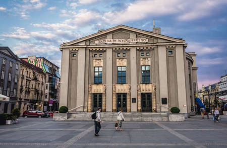 Katowice, Poland July 3, 2016: Facde of Silesian Theatre in Katowice city