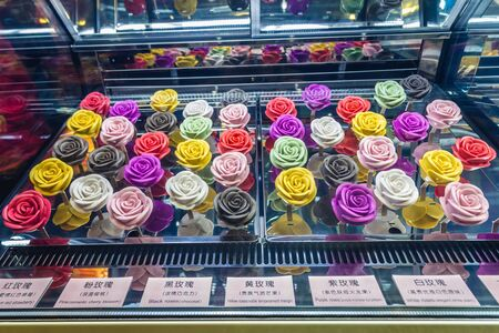 Rose ice creams for sale in a candy shop in Nanluoguxiang hutong in Beijing, capital city
