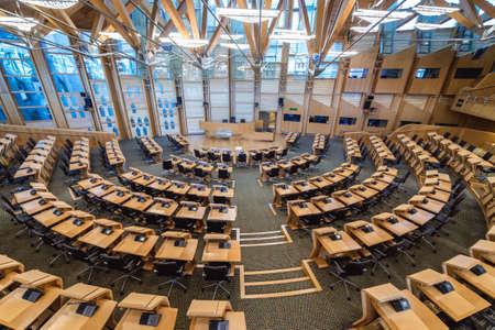Aerial view of main chamber of Scottish Parliament in Edinburgh city, UK