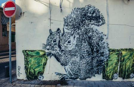 Tel Aviv, Israel - October 20, 2015. Street art created by artist nicknamed Dede in Tel Aviv