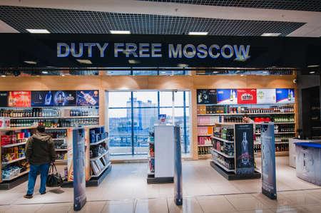 Khimki, Russia - April 6, 2013: Duty Free Moscow on Sheremetyevo Alexander S. Pushkin International Airport in the city of Khimki near Moscow