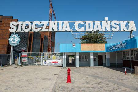Gdansk, Poland - 25th July 2014: Famous gate no. 2 of Gdansk Shipyard in Gdansk