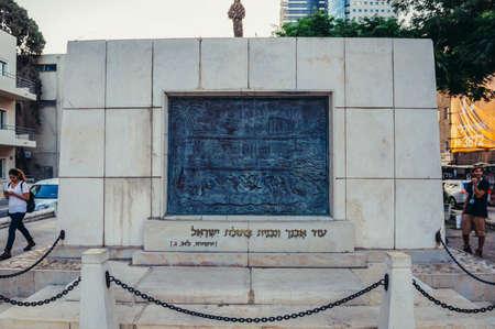 Tel Aviv, Israel - October 20, 2015. Monument of Tel Aviv Founders at Rothchild Boulevard