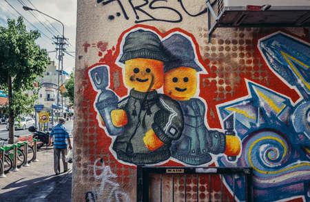 Tel Aviv, Israel - October 21, 2015. Street art in Tel Aviv