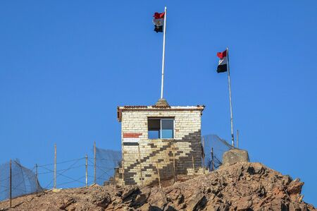 Guard post on a Egyptian-Israeli border in Taba resort town