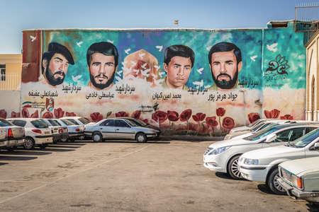 Shiraz, Iran - October 23, 2016: Portraits of martyrs of the Iran-Iraq in Shiraz city