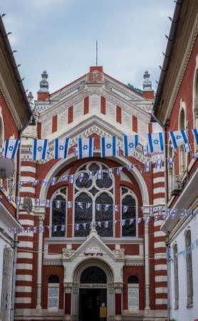 Synagogue in Brasov city in Romania Foto de archivo