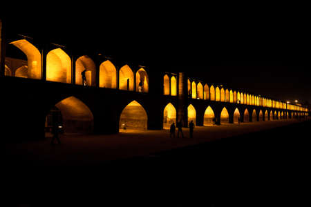 Khaju Bridge in Isfahan city in Iran