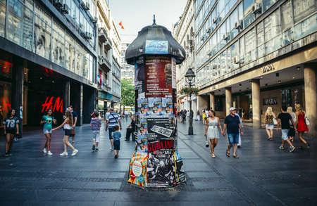 Belgrade, Serbia - August 29, 2015. People walks at Knez Mihailova (english: Prince Michael) Street in Belgrade city 新闻类图片