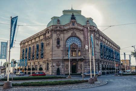 Belgrade, Serbia - August 29, 2015. Building of Belgrade Cooperative bank in Belgrade