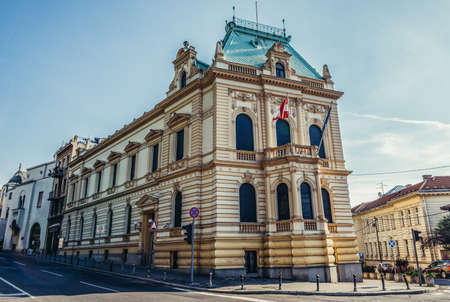 Belgrade, Serbia - August 29, 2015. Building of Austrian Embassy on Pariska Street