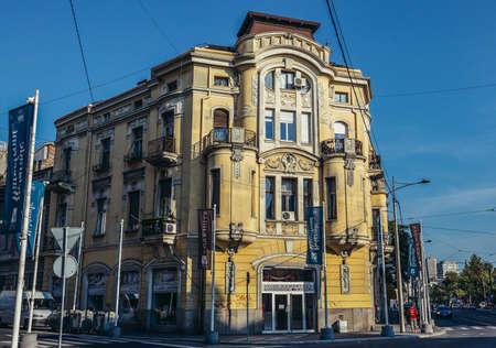 Belgrade, Serbia - August 29, 2015. Building on Karadjordjeva Street in Belgrade
