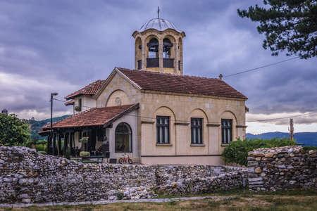 Arilje, Serbia - August 12, 2017: Church of Achillius of Larissa in Arilje town in Serbia