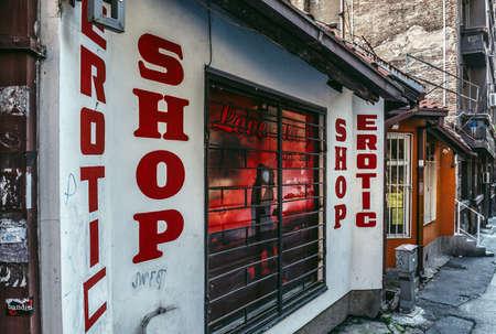 Belgrade, Serbia - August 29, 2015. Erotic shop in Belgrade city 新闻类图片