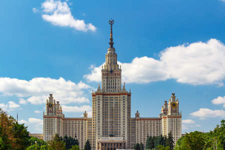 Lomonosov Moscow State University (MSU). View of the main building on Sparrow Hills Zdjęcie Seryjne