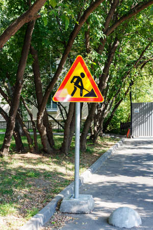 Road sign informing about repair of the road 版權商用圖片 - 93151014