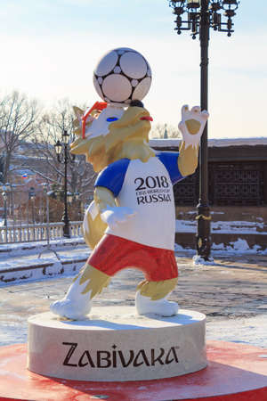 Moscow, Russia - February 14, 2018: Wolf Zabivaka the official mascot of championship FIFA World Cup Russia 2018 on Manezhnaya square in Moscow