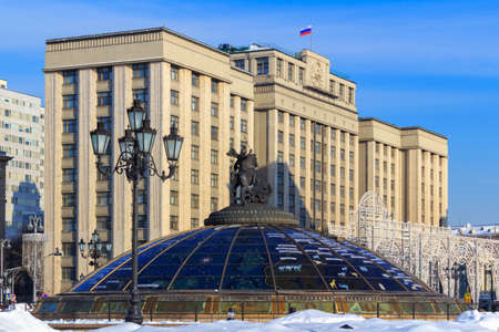 State Duma of Russian Federation building in Moscow. View from the Manege square Stock Photo