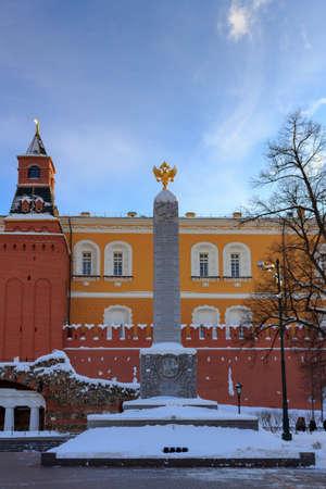 Romanovsky obelisk against Srednyaya Arsenal'naya tower in Alexandrovsky garden near the walls of Moscow Kremlin