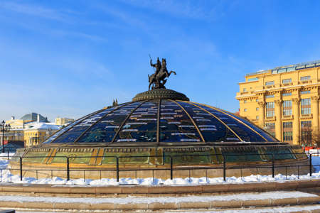 Moscow, Russia - February 14, 2018: World Clock Fountain on Manege square. Moscow in winter