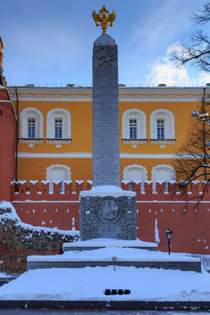 Romanovsky obelisk in Alexandrovsky garden near the walls of Moscow Kremlin