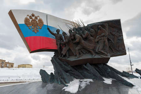 Moscow, Russia - March 22, 2018: Monument to the Heroes of the First world war in Victory Park