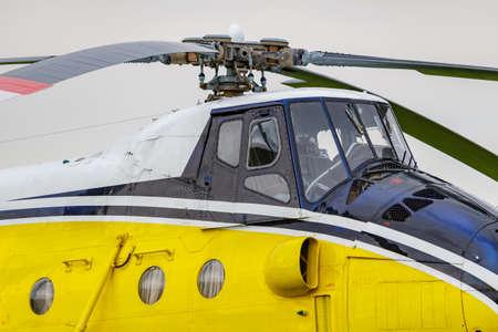 Balashikha, Moscow region, Russia - May 25, 2019: Pilots cabin