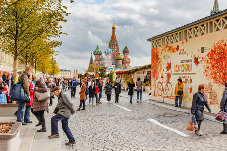 Moscow, Russia - October 05, 2019: Red Square during traditional festival Golden Autumn at cloudy day. Autumn in Moscow historical center