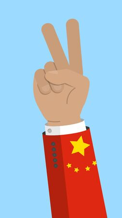 V-sign finger gesture with flag of China, gesture of approval, meaning Like, Stock vector illustration in flat design.