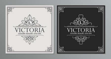 Luxury hotel label template. Trendy vintage royal ornament frames illustration.