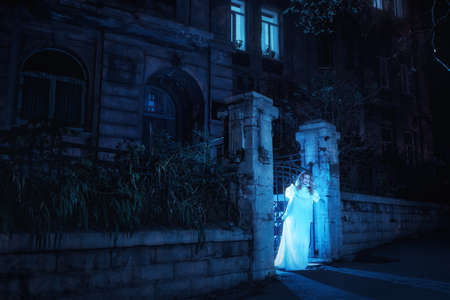 Ghost in night