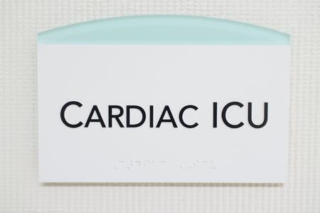 Close up view of a Cardiac ICU sign Reklamní fotografie