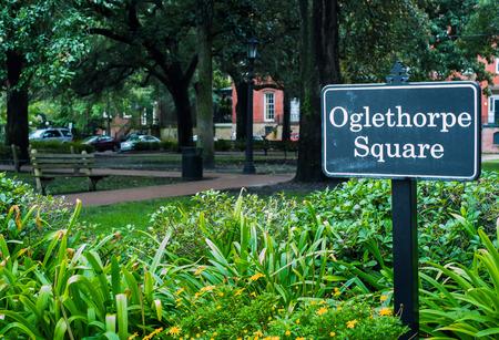 Oglethorpe Square park in downtown Savannah, Georgia.