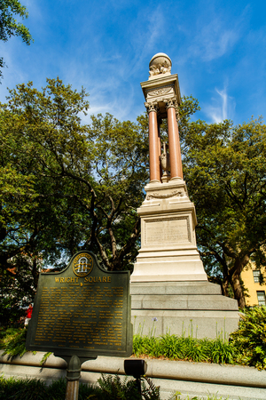 historic district: Wright Square Park in the historic district of Savannah, Georgia.