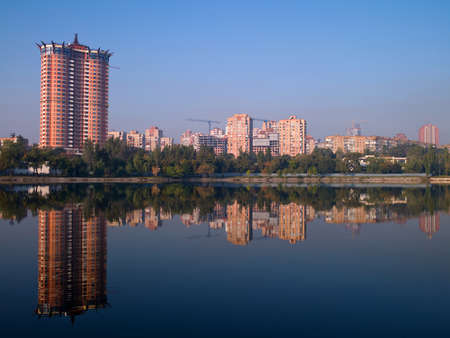 donetsk: Urban landscape of the city of Donetsk in the river