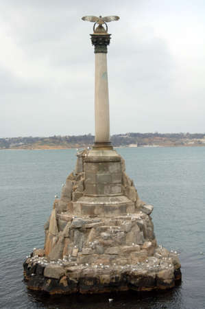 photo of the monument to the sea in the town of Stock Photo - 17495575