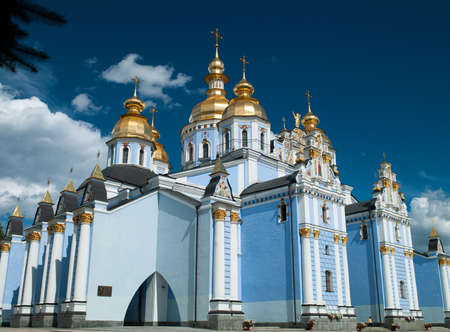 Photo of Orthodox church with golden domes Stock Photo - 17669637