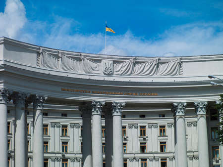 foreign secretary: Photo of the building of the Ministry of foreign affairs of Ukraine