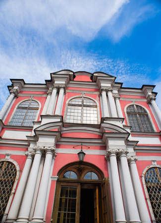Alexander Nevsky Monastery in summer Sank Petersburg.