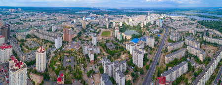 View of Kiev, Obolon from the height