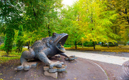 Monument to the frog in the park of Kiev.Ukraine