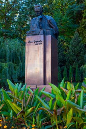 필자 Ivan Franko의 기념물. 키예프. 우크라이나.